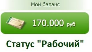 170 000 РУБ ЗА 2 МЕСЯЦА! СЕКРЕТ УСПЕХА РАБОЧЕГО SEOSPRINT