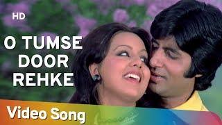 O Tumse Door Rehke - Adalat (1976) Songs - Amitabh Bachchan - Waheeda Rehman - Kalyanji-Anandji Hits
