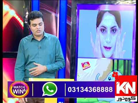 Watch & Win 21 November 2019 | Kohenoor News Pakistan
