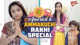 America Lo Ammakuchi | Rakhi Festival in America (USA) | By Radhika Konda | TeluguOne