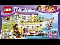 Обзор LEGO Friends 41037 Пляжный домик Стефани
