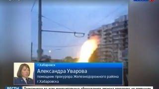 Вести-Хабаровск. Приговор стрелку