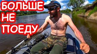 Рыбалка в смоленской области на днепре
