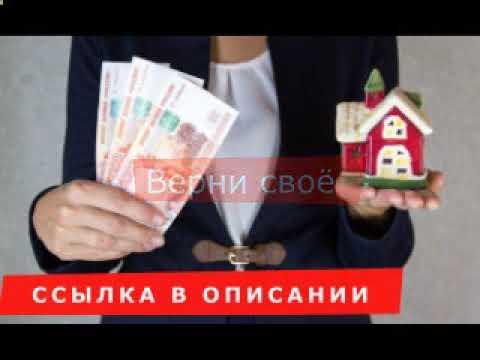 единовременная выплата накопительной части пенсии как получить