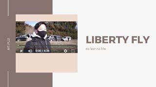2021 LibertyFly Mt. FUJI やれんのかっ FPV!