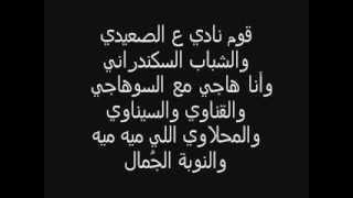 كلمات لأغنية بشرة خير - حسين الجسمي 2014