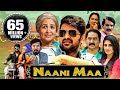 Naani Maa (Ammammagarillu) 2019 New Released Full Hindi Dubbed Movie |  Naga Shaurya, Shamili