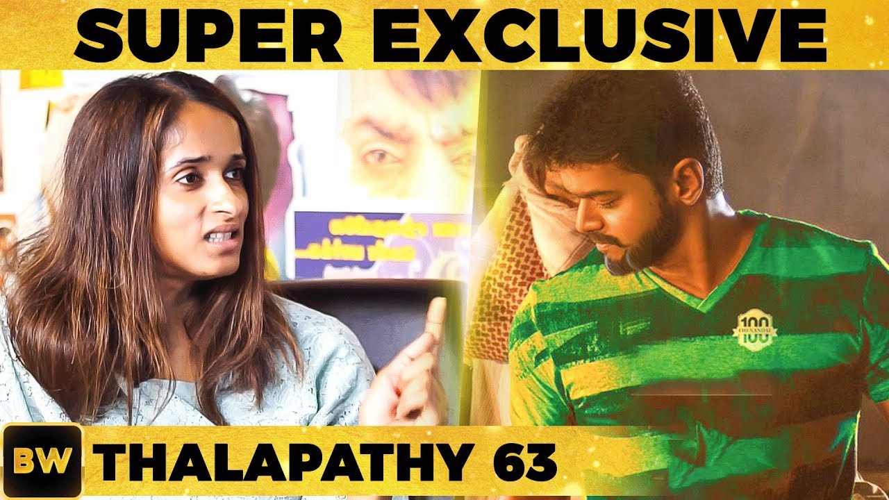 Movie With Thalapathy Vijay Will Be A Complete Mass Film - Archana Kalpathi Reveals ! |MY 357