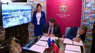 Подписано соглашение о сотрудничестве Новгородской области и Татарстана