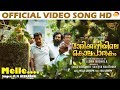 Melle Official Video Song HD | Vaarikkuzhiyile Kolapaathakam | Rejishh Midhila|Dileesh Pothan|Amith