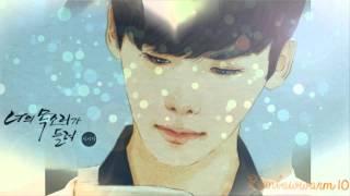[HD] Kim Yeon Ji (김연지) - 두눈에.두볼에.가슴에 (In My Eyes) [I Hear Your Voice OST] [ENG SUB + Romanization]