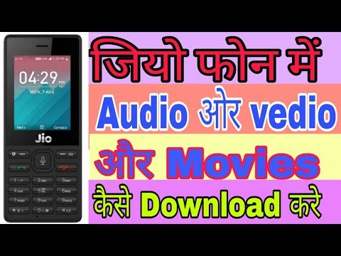 💐 How to download videos from youtube in jio mobile phone