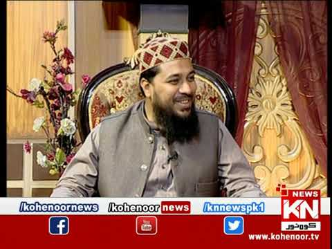 Istakhara 11 March 2021 | Kohenoor News Pakistan