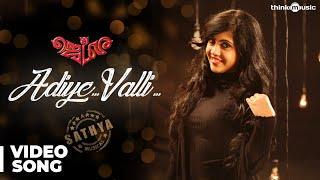 C Sathya's AdiyeValli from movie Jetlee is here