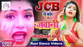 Dj Aditya Babu hi tech Belwariya Chauraha - मुफ्त ऑनलाइन