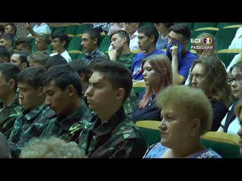 Встреча ветеранов МВД по Республике Башкортостан