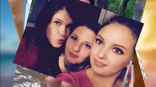 Это мои лучшие друзья, которые так дороги! :)