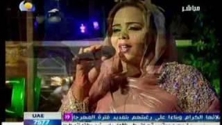 اغاني حصرية Nada Al galaa, Feeni Bikfeeni ندى القلعة في الفيني بكفيني تحميل MP3