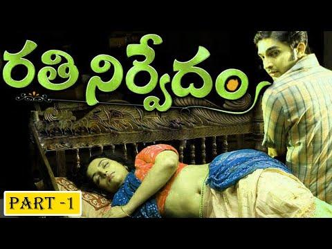 Rathinirvedam Hot Scenes ll Part-1 ll Shweta Menon ll Skyvideostelugu