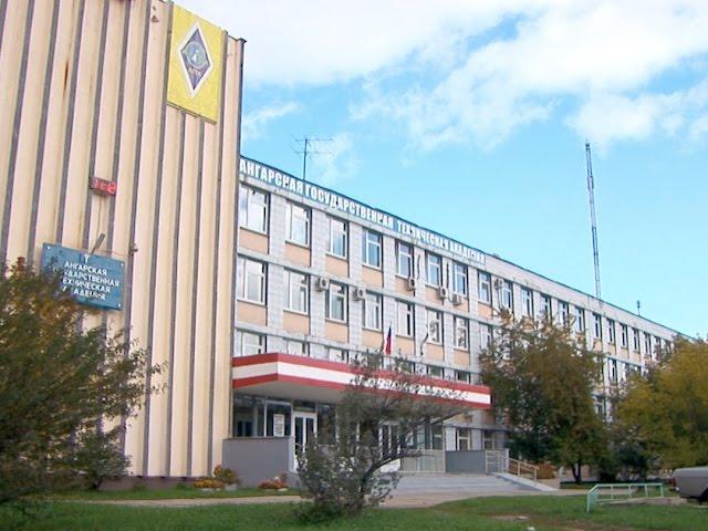 Научная конференция открылась в АГТА