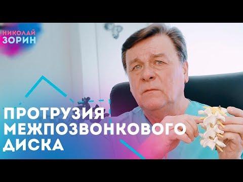 Операции межпозвонковых грыж в ярославле