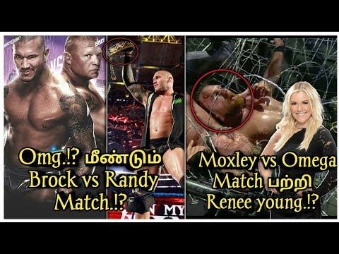 மீண்டும் Brock  vs Randy  Match.!? Moxley vs Omega Match பற்றி என்ன சொன்னார் Renee Young/WWT