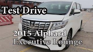 [港車生活-新車試駕] 奢華空間的再定義  2015 Alphard Executive Lounge
