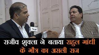 बीजेपी ने पहले राम को बेचा अब हनुमान को अपमानित कर रहे हैंः राजीव शुक्ला