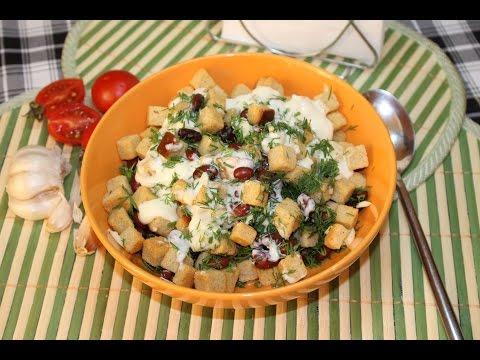 Салат из фасоли экономный. Серия