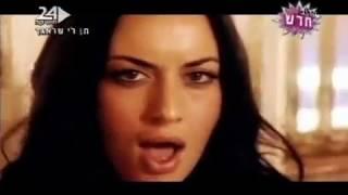 מאיה בוסקילה - רק אותך רוצה (הקליפ הרשמי) Maya Buskila