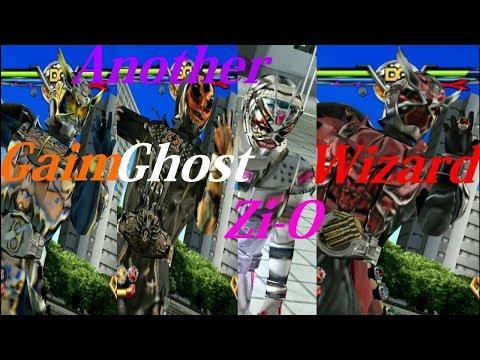 Zi-o/build/ghost/drive все видео по тэгу на igrovoetv online