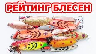 Орловская блесна атом с тр. owner 10 гр 6 см