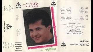 تحميل اغاني Meghrad Hegab - Met2ansen / مغرد حجاب - متأنسين MP3