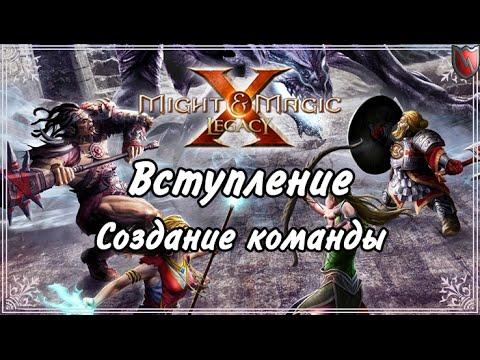 Игру герои меча и магии 3 видео