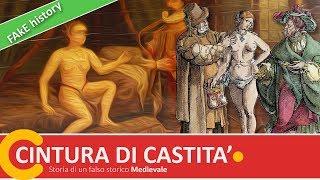 Cintura di castità Medievale, storia di un falso storico