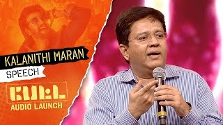 Kalanithi Maran's Speech | PETTA Audio Launch