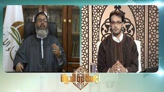 الإسلام والحياة | محبة النبي –صلى الله عليه وسلم | 10- 12 - 2016