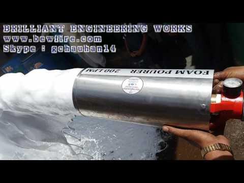 Fb 20 Foam Nozzle