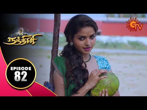 Nandhini - நந்தினி | Episode 82 | Sun TV Serial | Super Hit Tamil Serial