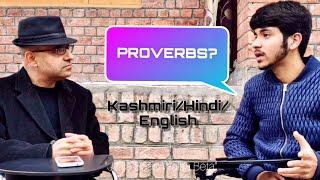 urdu proverbs - Free video search site - Findclip Net
