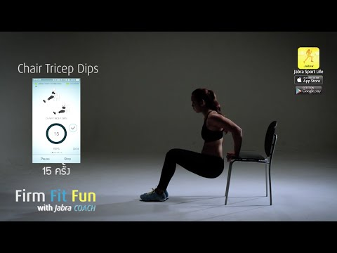 การออกกำลังกายเส้นเลือดขอด