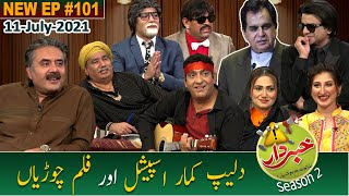 Khabardar with Aftab Iqbal   Nasir Chinyoti   Zafri Khan   Episode 101   11 July 2021   GWAI