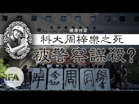 20210730黨員篤灰主席護短惹眾怒,香港運動員同仇敵愾齊聲譴責