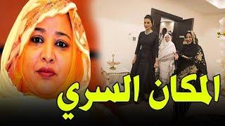 أين اختفت زوجة عمر البشير معلومات صادمة عن وداد بابكر الهانم المليونيرة