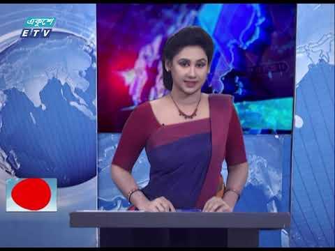 09 Pm News || রাত ০৯ টার সংবাদ || 11 April 2021 | ETV News