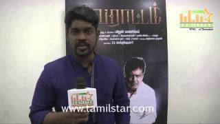 Mithun Manikkam at Aivaraattam Audio Launch