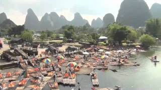 Video : China : Around YangShuo 阳朔 in GuangXi province