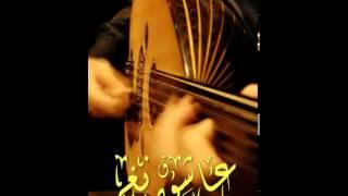 تحميل اغاني عبدالكريم عبدالقادر - الله معاي MP3