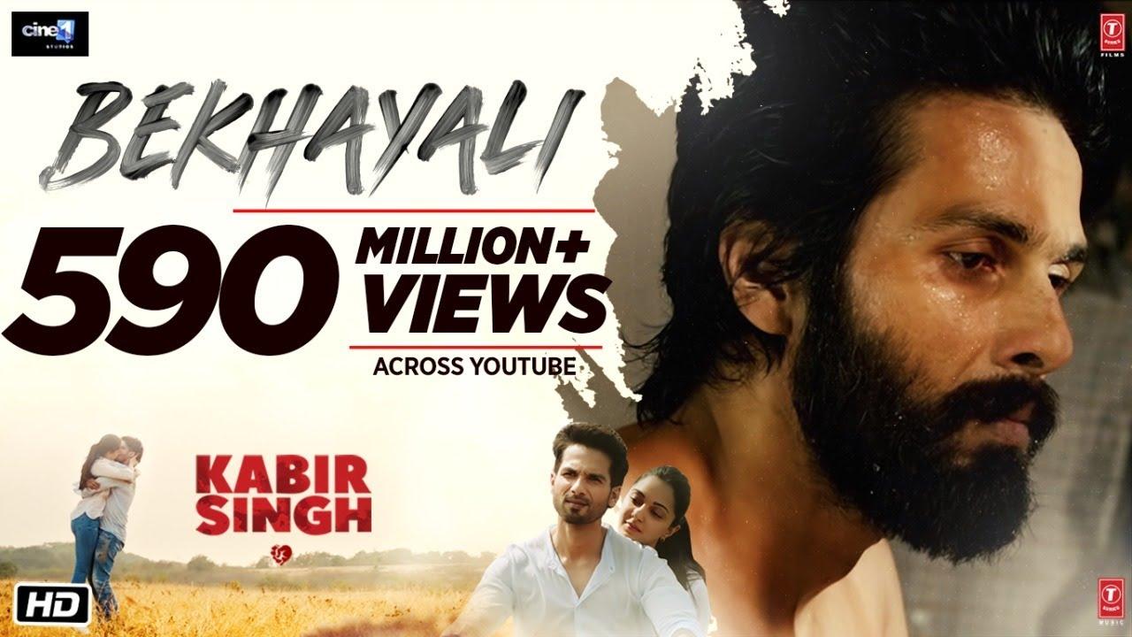 Bekhayali mein bhi tera lyrics