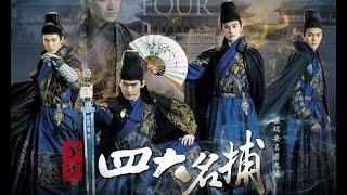"The Four Infamous Deputies M/V ""Vast"" (English sub) Zhang Han, Janine Chang & Yang Yang"